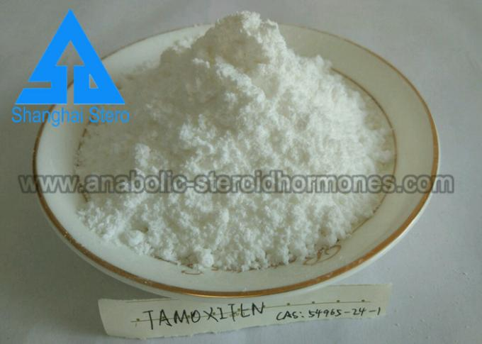 Tamoxifen citrate Powder Bodybuilders Build Muscle Steroid GMP / HSE Certification